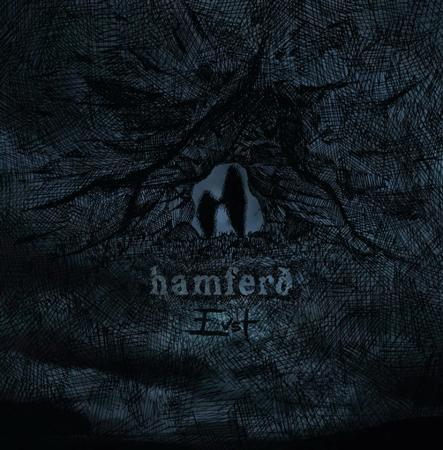 Hamferd blog o muzyce metalowej