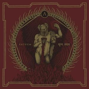Entropia Vacuum - blog o muzyce alternatywnej, metalowej, recenzje płyt